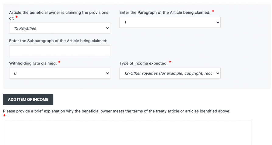 日米租税条約の何条かを入力する入力欄
